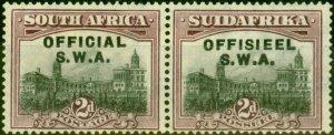 South West Africa 1929 2d Grey & Purple SG011c No Stops Fine Mtd Mint