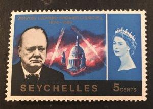 Seychelles Scott 222 Churchill Memorial Five Cent-Mint