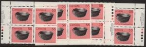 Canada - 1987 55c Iron Kettle Artifact Blocks mint #1082 MS Imprint Blocks
