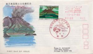 Japan, First Day Cover