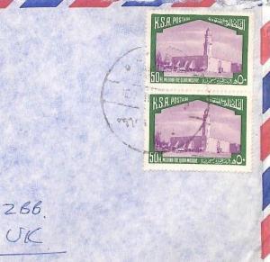 CA503 Saudi Arabia Airmail Cover PTS