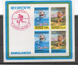 Bangladesh 1974 Scott 65-69a mnh scv $100.00 less 50%=$50.00