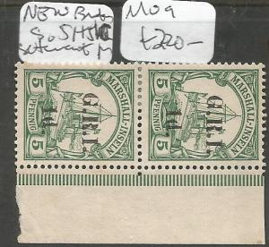 New Britain SG 51, 51c Setenant Pair MOG (3cqp)