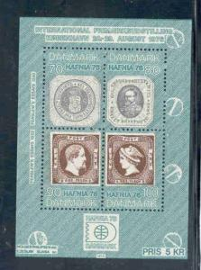 Denmark Sc 565 1975 Hafnia stamp sheet NH