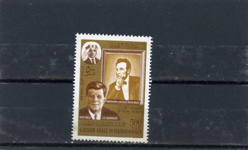 ADEN/KATHIRI 1967 FAMOUS PEOPLE/JOHN KENNEDY & ABRAHAM LINCOLN 1 STAMP. MNH