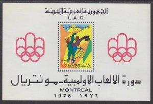 1976 Libya 534/B21 1976 Olympic Games in Montreal 12,00 €