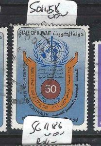 KUWAIT (P3006BB)  SG  1158   VFU