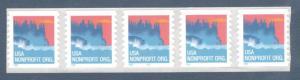 3693 Sea Coast PNC (B111) Strip Of 5 Mint/nh (Free Shipping)