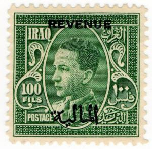 (I.B) Iraq Revenue : Duty Stamp 100f