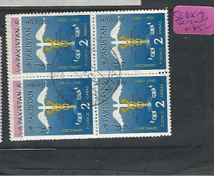 PAKISTAN (P2110B)  SG 118-9    BL OF 4     VFU