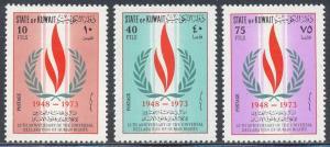 Kuwait Scott #'s 594 - 596 MH