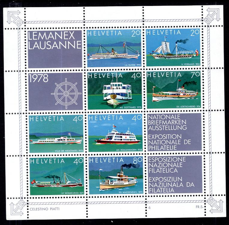 Switzerland 656 Riverboats Souvenir Sheet MNH VF