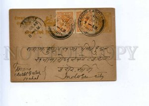 196242 INDIA INDORE 1940 year RPPC w/ stamps Rao Holkar II