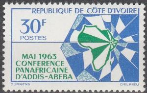 Ivory Coast #200  MNH F-VF  (SU2254)