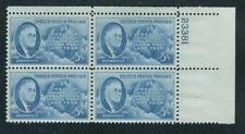SCOTT # 933 P/B  FRANKLIN DELANO ROOSEVELT FREEDOM OF SPEECH  MNH GEM !!1943