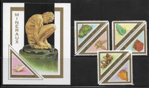 Benin 1069-72 Minerals Mint NH