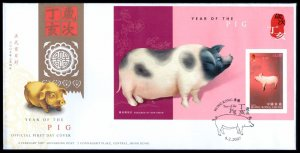 HONG KONG SC#1252a Year of the Pig Imperf. Miniature Sheet (2007) FDC