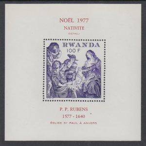 Rwanda 848 Christmas Souvenir Sheet MNH VF