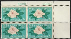 USA stamp, Scott#1337, block of four, mnh, plate number, Statehood, Miss,