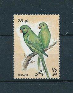 [105324] Afghanistan 1985 Birds vögel oiseaux parrots From sheet MNH