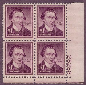 US #1052 PLATE BLOCK, VF/XF mint never hinged, $1 Patrick Henry, Post Office ...