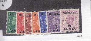 Kuwait: Sc #72-78, MH (34219)