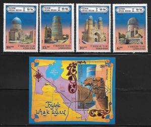 Uzbekistan 70-74 Mosques  Mint NH