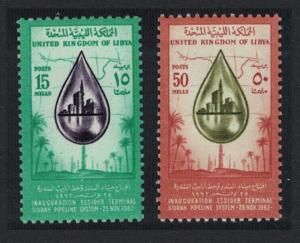 Libya Inauguration of Essider Terminal Sidrah Oil Pipeline 2v SG#282-283