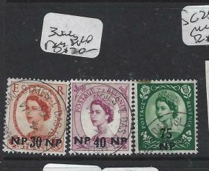 BR PO IN EASTERN ARABIA  MUSCAT(P1904B) ON GB QEII 30NP,40NP,75NP DAS ISLAND ABU