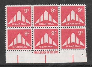 #C77 MNH Mail Early Block of 6