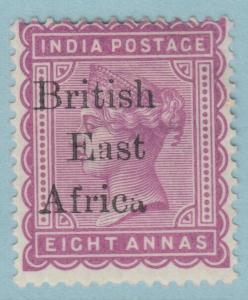BRITISH EAST AFRICA 64 MINT HEAVY HINGE REMNANT  OG * NO FAULTS VERY FINE !