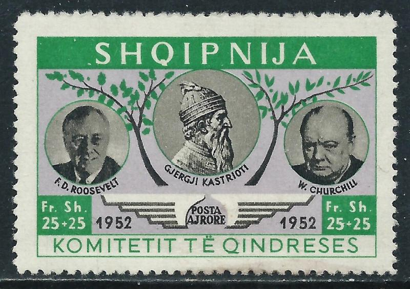 Albania, Government In Exile 1952 Issue, MH