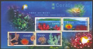 Hong Kong 2002 Scott #982a Mint Never Hinged