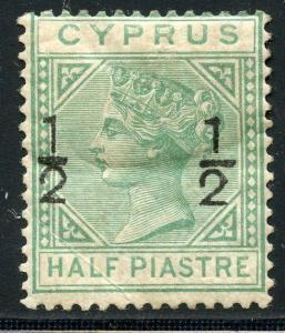 CYPRUS SCOTT#18 STANLEY GIBBONS #25  MINT HINGED SCOTT VALUE $190.00