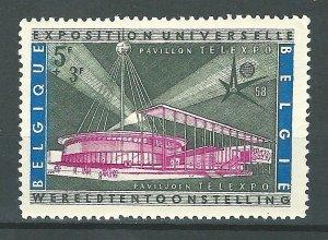 Belgium #B624   Mint VF NH  1958  PD