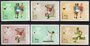 Manama MNH MI 346-51 Summer Olympic Games