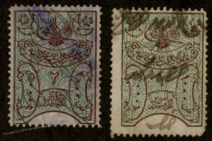 Turkey Turkish Revenue Stamps Ottoman Empire 91966