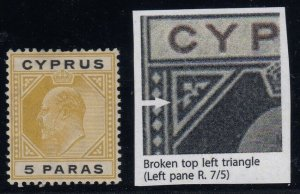 Cyprus, SG 60a, MHR Broken Top Left Triangle variety