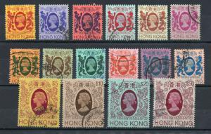 Hong Kong - Sc# 388 - 403 Used  - Lot 419_ 1216116