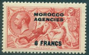 Great Britain Offices In Morocco #419  MInt  Scott $42.50
