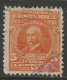 COSTA RICA 72 VFU H173-1