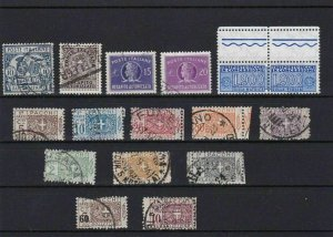 ITALY PARCEL POST STAMPS MOUNTED MINT & USED CAT £200+   REF 5859