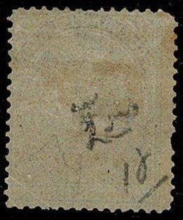 FALKLAND ISLANDS QV 1878-79 1/- BISTRE-BROWN UNUSED(MH) SG4 Wmk.NONE P14-14 FC