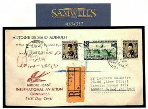 EGYPT Illustrated FDC 1946 *Middle East Aviation Congress* {samwells}MS4317
