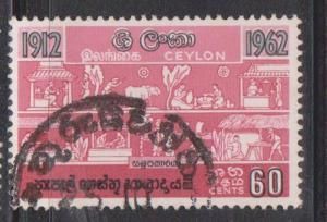 CEYLON Scott # 369 Used - 50th Ann Of Cooperative Movement