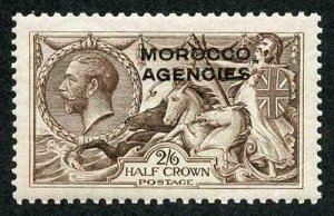 MOROCCO AGENCIES SG50b 1914 2s6d sepia-brown Waterlow OPT DOUBLE ONE ALBINO U/M