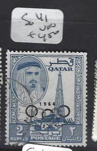 QATAR   (P0503B)  SHEIKH 2R OLYMPICS  SG 41   VFU