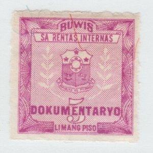 Philippines revenue stamp 7-10-21 -- as seen- 5 peso mauve no gum mint