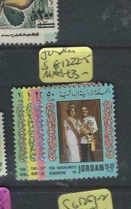 JORDAN   (P3101B)      SG 1122-5      MNH