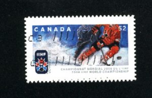 Canada #2265  -1  used  VF 2008 PD